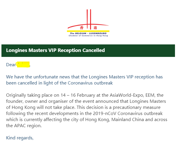 VIP Reception Cancelled