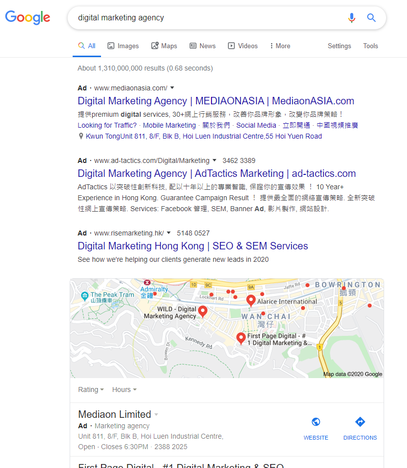 google results page is changing