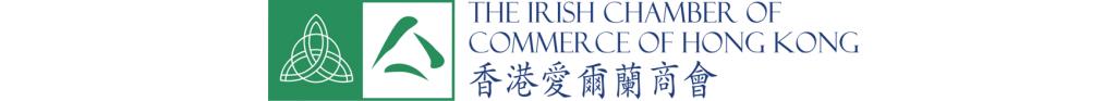 Irish Chamber of Commerce Hong Kong