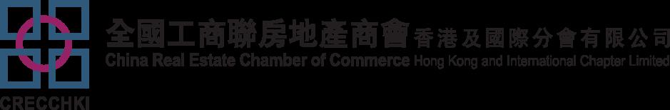 China Real Estate Chamber of Commerce Hong Kong