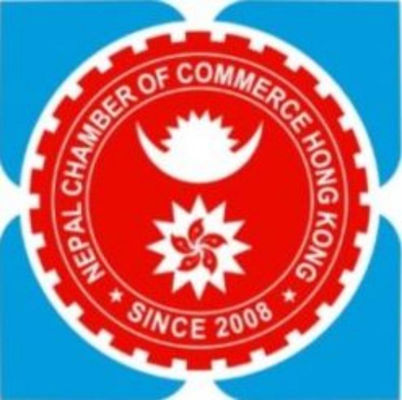 Nepal Chamber of Commerce Hong Kong