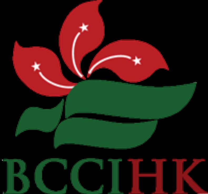 Bangladesh Chamber of Commerce Hong Kong