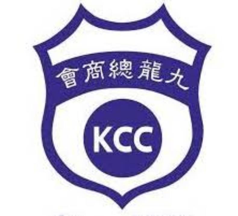 Kowloon Chamber of Commerce Hong Kong