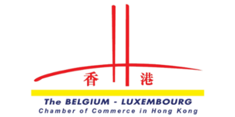 Belgium Luxembourg Chamber of Commerce Hong Kong