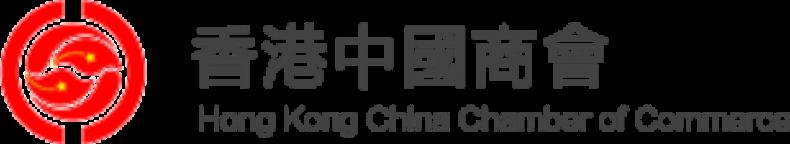 China chamber of commerce hong kong