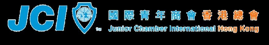 junior chamber international hong kong